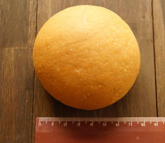 Mini Pão de Hambúrguer
